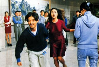 Tie a Yellow Ribbon Korean movie