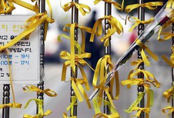 Yellow Ribbon for schools